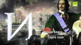 Epic Cyrillic / Russian Alphabet / Русская азбука