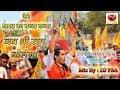 🎆Mere bharat ka baccha baccha jai shri ram bolega new remixed by BADNAM  DJ'S productio😑