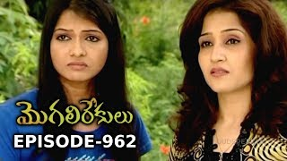 Episode 962 | 19-10-2019 | MogaliRekulu Telugu Daily Serial | Srikanth Entertainments | Loud Speaker