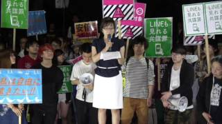 弁護士<br />福山洋子さん