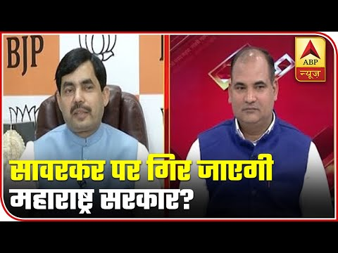 Will Maha Govt Collapse Over Savarkar Controversy? | Debate | ABP News