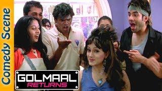 Tusshar Kapoor Comedy Scene - Golmaal Returns - Arshad Warsi - Kareena Kapoor -#Indian Comedy