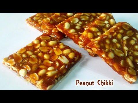 Peanut Chikki Recipe || Moongfali Chikki  || Peanut Jaggery Bar