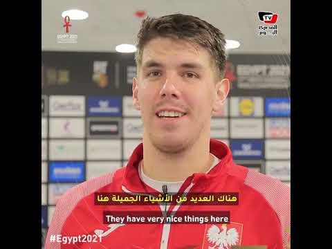 كلمات شكر لا توصف.. هكذا أشاد مدربي وقائدي منتخبات كأس العالم لكرة اليد بالتنظيم المصري