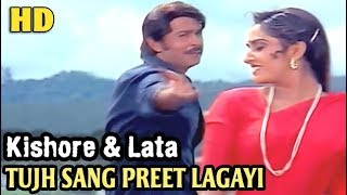 Tujh Sang Preet Lagayi Sajna - Kishore & Lata Mangeshkar   Kaamchor (1982)