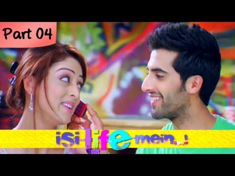Isi Life Mein (HD) - Part 04/09 - Bollywood Romantic Hindi Movie
