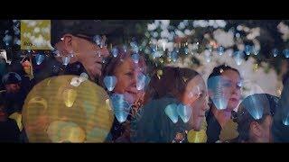 'Light The Night' - a lantern walk through Mount Gambier