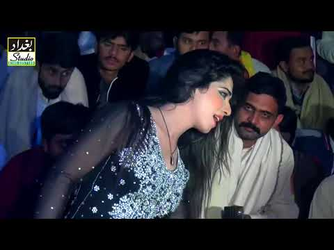 Sano Dhola Mar Dita Aee Mehak Malik New Song 2018 Full Dance Mp3