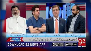 Hard Talk Pakistan | Part-1 | Federal Budget 2019-20 to be presented in NA on Tuesday