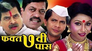 Fakta Saatvi Pass (2012)