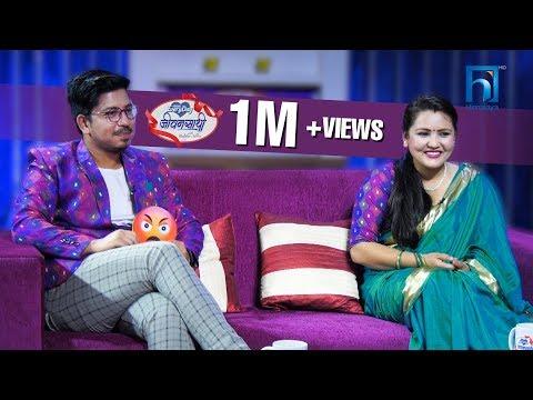 Prakash Saput and Bindu Bohora    JEEVAN SAATHI WITH MALVIKA  गायक प्रकाश सपुत पत्नी बिन्दुसँग !