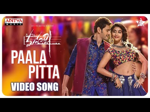 Actor Mahesh Babu Maharshi Movie Paalapitta Video Song
