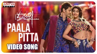 Actor Mahesh Babu Maharshi Movie Paalapitta Video Song