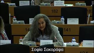 Βρυξέλλες 08 Οκτ. 2018.Συζήτηση σχετικά με την έκθεση της Επιτροπής το '18 για την πΓΔΜ.