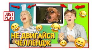 Don't Laugh challenge! You laugh you loose! best video 2019