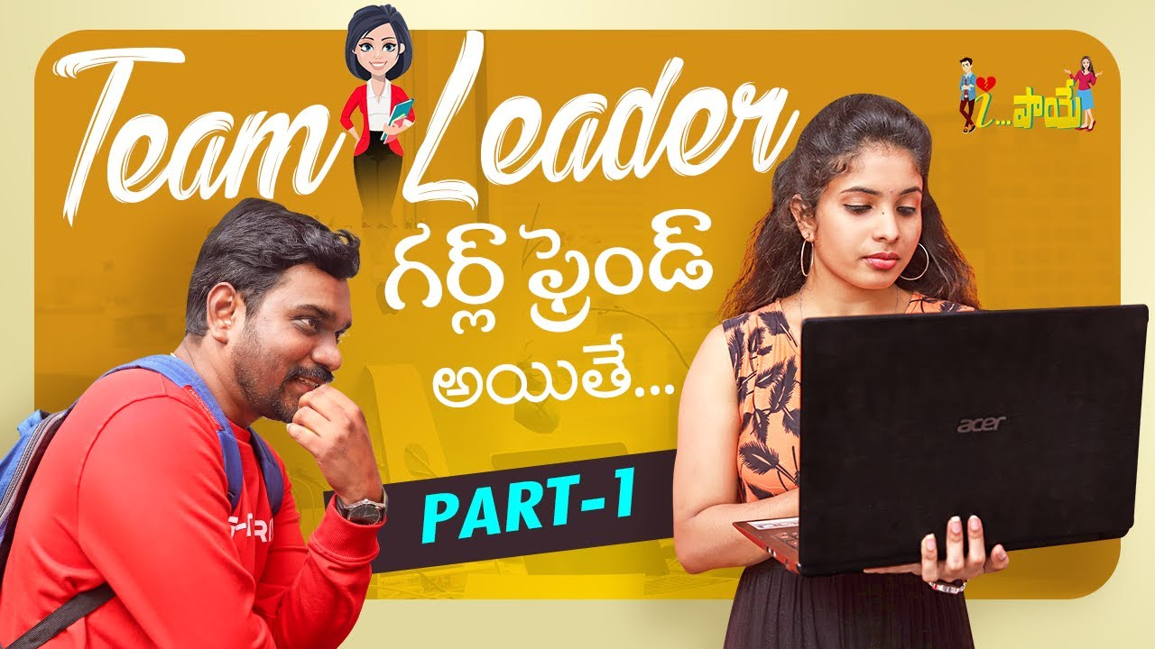 Team Leader Girl Friend Aithe...🤔 | Part 1 | Aipaay Episode 11