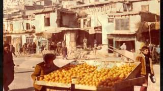1978 – Nastaran Mir Mohammad & Jan Mohammad