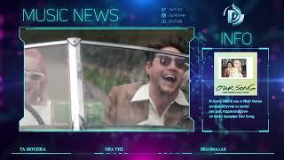 MUSIC NEWS WEEK #24