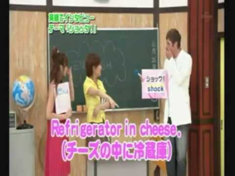 Japanese girl get progressively worse at saying refrigerator