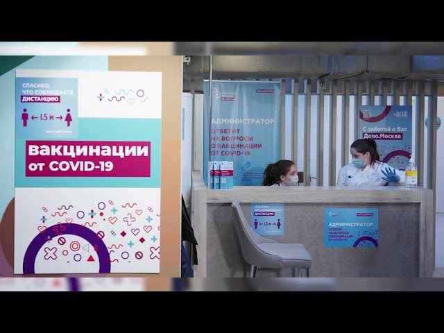 В Иркутске развернули дополнительный мобильный пункт вакцинации