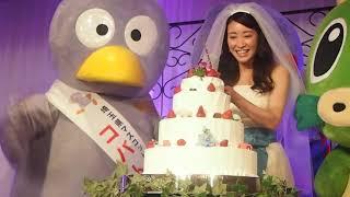 ちいきデビューひっぱりガールズ★村田綾さんがケーキ入刀~埼玉・さいたまと結婚しました披露宴~
