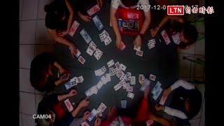 越南媽媽悲歌!上職業賭場 一夜輸光數十萬辛苦錢