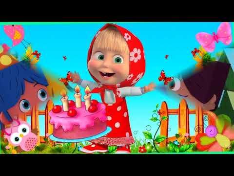 Полине, с Днем Рождения!
