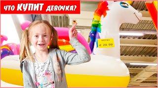 Детский канал Магазин игрушек Jumbo Совершаем покупки Кипр