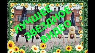 Очень💚 💛 Смешное Падения Смех Ржака Прикольное Видео