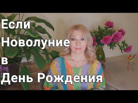 Михалутина лариса владимировна астролог