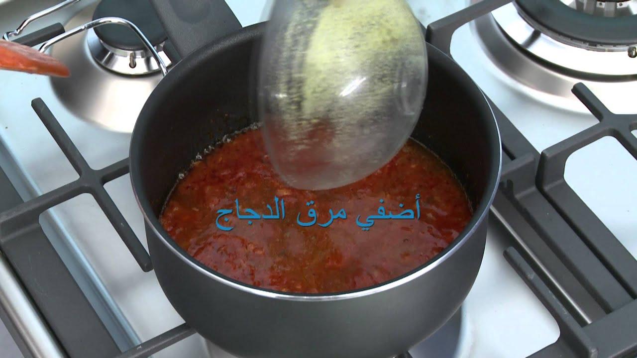 كيفية تحضير صلصة حمراء للباستا