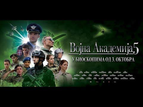 """""""Džoker"""" i """"Vojna akademija 5"""" premijerno u niškim bioskopima"""