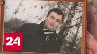 Честный майор из Внуково хочет стать правозащитником - Россия 24