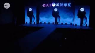 NuBra Chengdu show