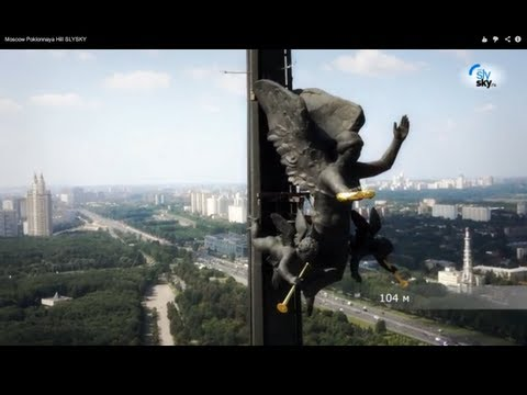 Moscow Poklonnaya Hill. Movie from flycam SLYSKY, Moscow, Poklonnaya Hill