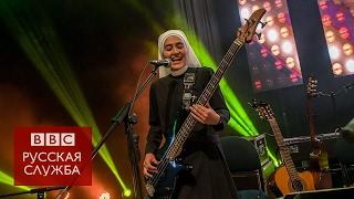 Монахини из Перу создали рок-группу