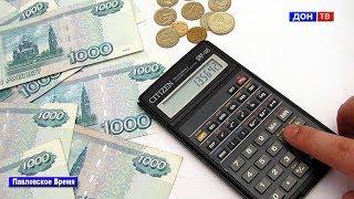 Изменения в законодательстве 2019.  г. Павловск Воронежской обл