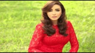 اغاني حصرية Angham - Fatima   أنغام - فاطمة تحميل MP3
