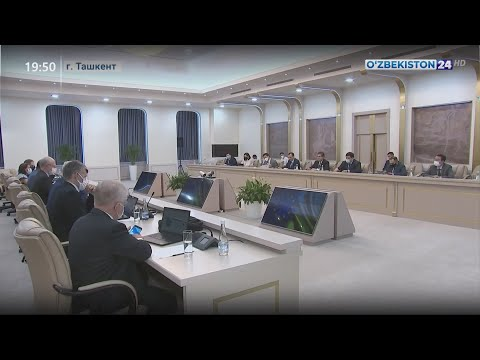 В Ташкенте прошёл восьмой раунд переговоров между Республикой Узбекистан и Европейским Союзом