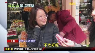 韓國瑜推「貨出去」滬水果店:能賺錢肯定歡迎