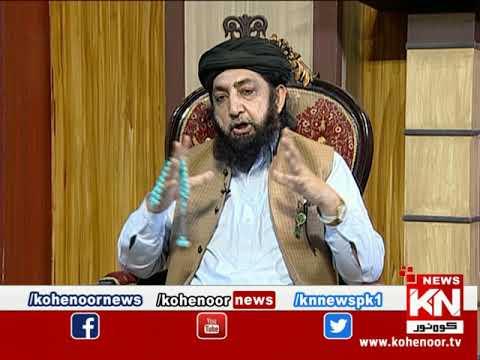 Raah-e-Falah 28 June 2020   Kohenoor News Pakistan