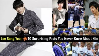 Lee Sang Yoon – 10 Surprising Facts You Never Knew About Him