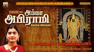 Amma Abirami | Mahanadhi Shobana | Full | Original