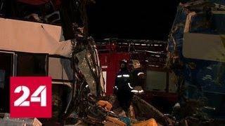 Столкновение автобусов под Воронежем: очевидцы рассказывают о смертельном ДТП - Россия 24