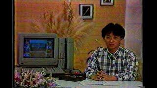 パソコンサンデー '88 最新シューティングゲーム徹底攻略