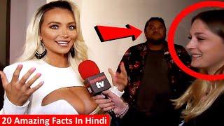 दिमाग को हिला देने वाले 20 Most Amazing Facts In Hindi \\Random Facts \\ interesting facts \\ RTS EP 85