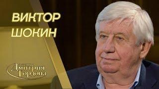 Экс-Генпрокурор Шокин. Расстрелянный Майдан, предательство Порошенко, отравление ртутью, Байден