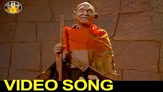 Indiramma Intiperu Video Song || Mahatma Movie || Srikanth, Bhavana || SVVS