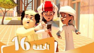 S3 E16 مسلسل منصور | الرسالة