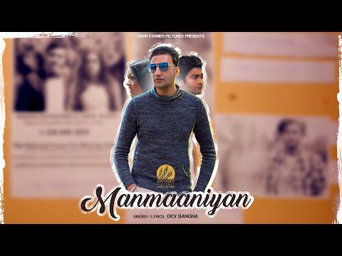 Manmaaniyan  Dev Sangha